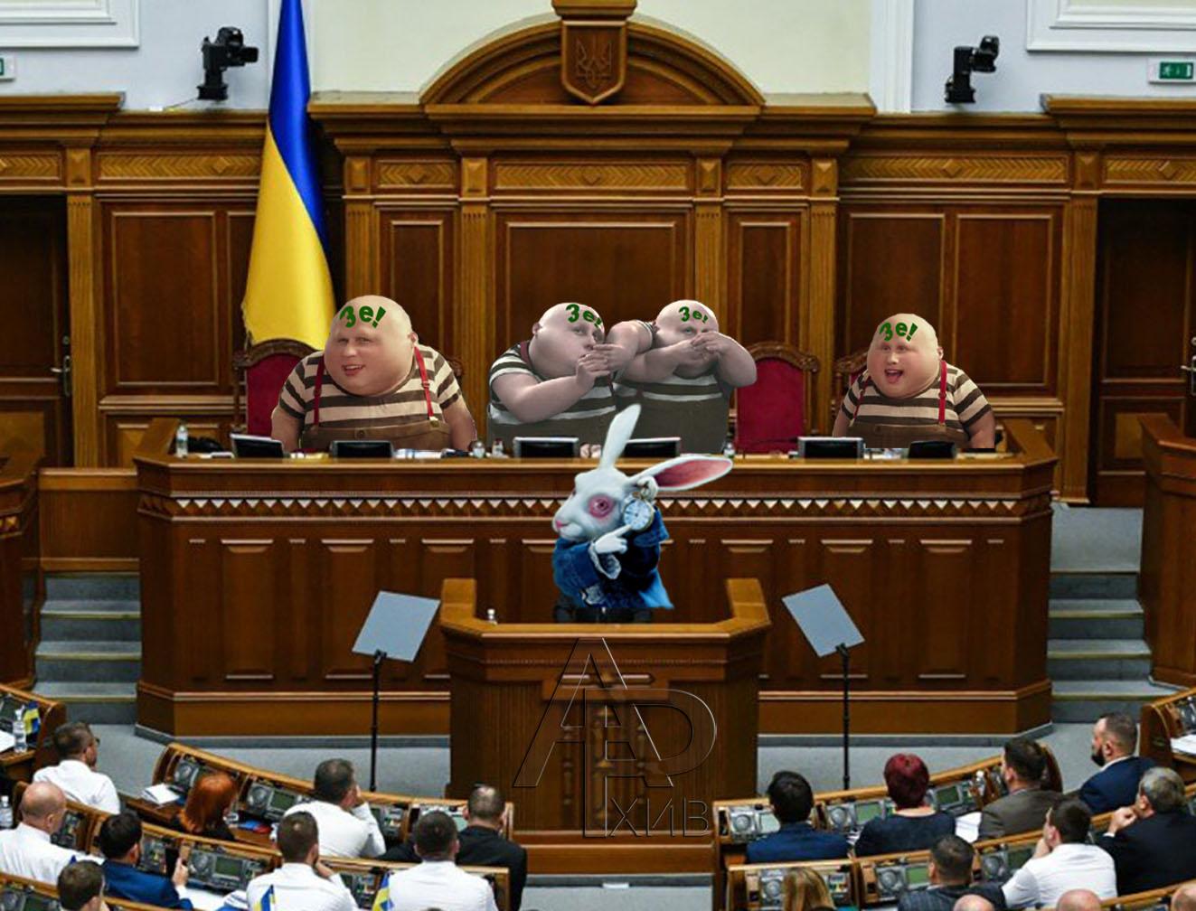 Тимошенко vs Зеленский. Скандал с сладкими местами.