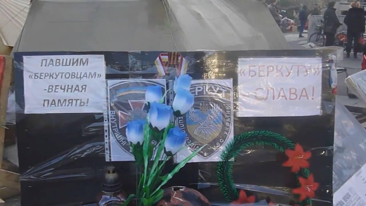 Одесса 2 мая 2014 год