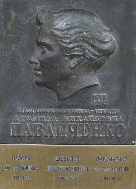 Людмила Михайловна Павличенко_Lyudmila-Pavlichenko-russian-female-sniper
