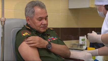 Шайгу получил прививку от COVID 19